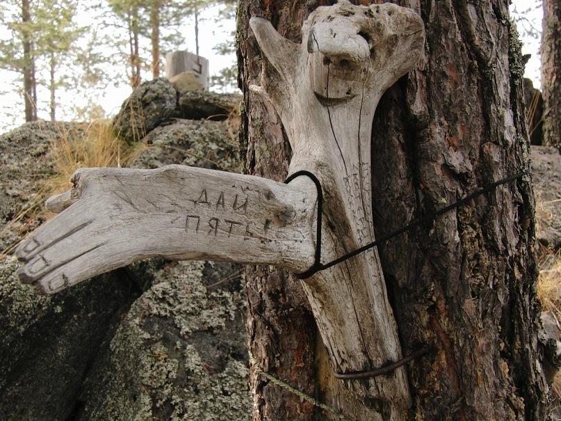 Деревянная фигурка руки
